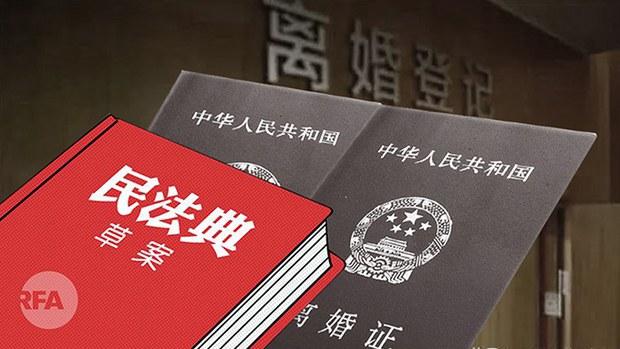 中国离婚率爆增 背后原因不简单……