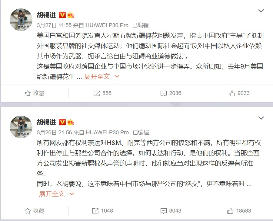 """胡锡进谈新疆棉 劝政府勿引导舆论""""要有包容一面"""""""