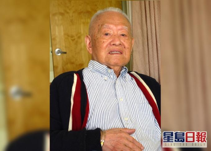 中共党史专家司马璐逝世 享年103岁