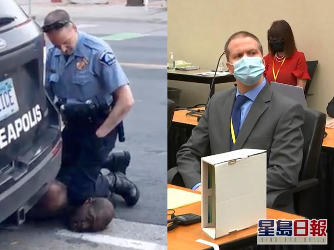 黑人被警跪颈后死亡案开审 料需4星期审理