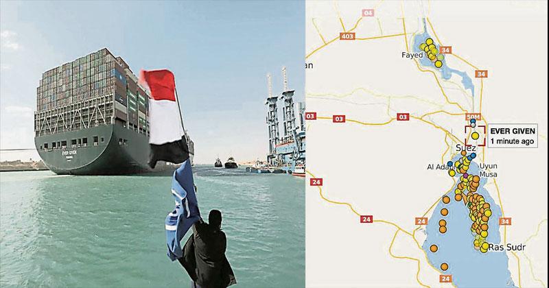 苏伊士运河復航 通航量料数日才復常