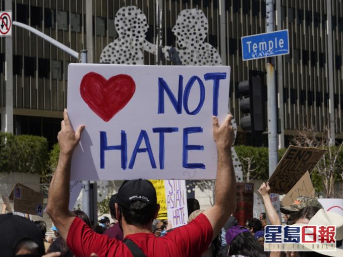 针对仇视亚裔暴力行动 白宫宣布一系列措施