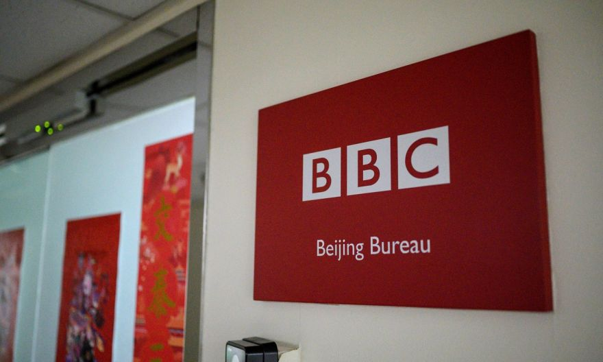 EU urges China to ensure freedom of speech after BBC journalist leaves country
