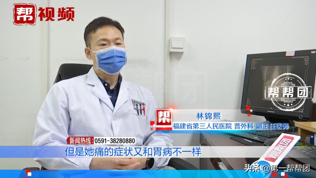 女子腹痛入院,医生检查后大惊:器官竟全长反了?