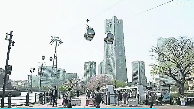 日首座市区空中缆车完工