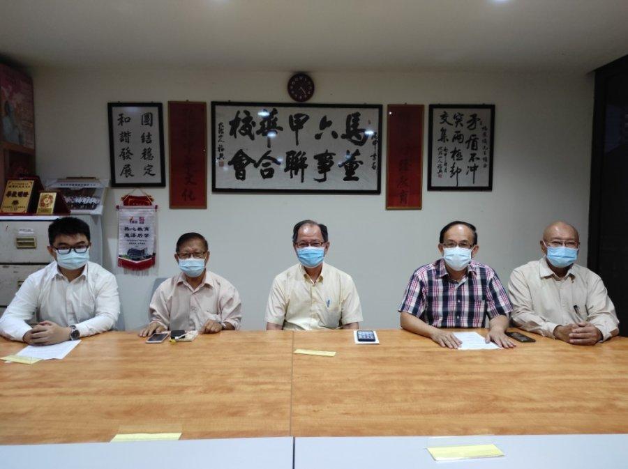 11日中国技职教育线上讲座