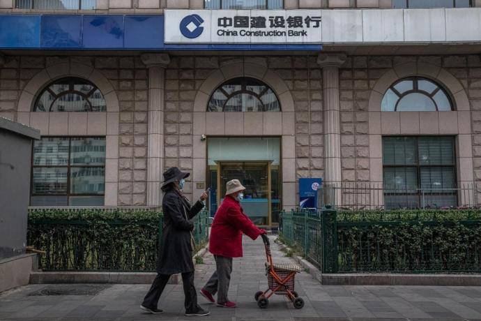 附加监管规定草案发布 中国大银行或须提高资本