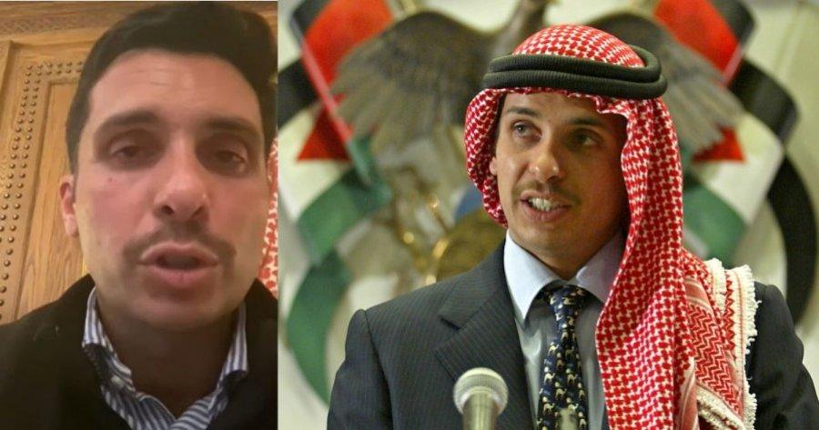 约旦副总理控前王储联系外国 阴谋破坏国家稳定