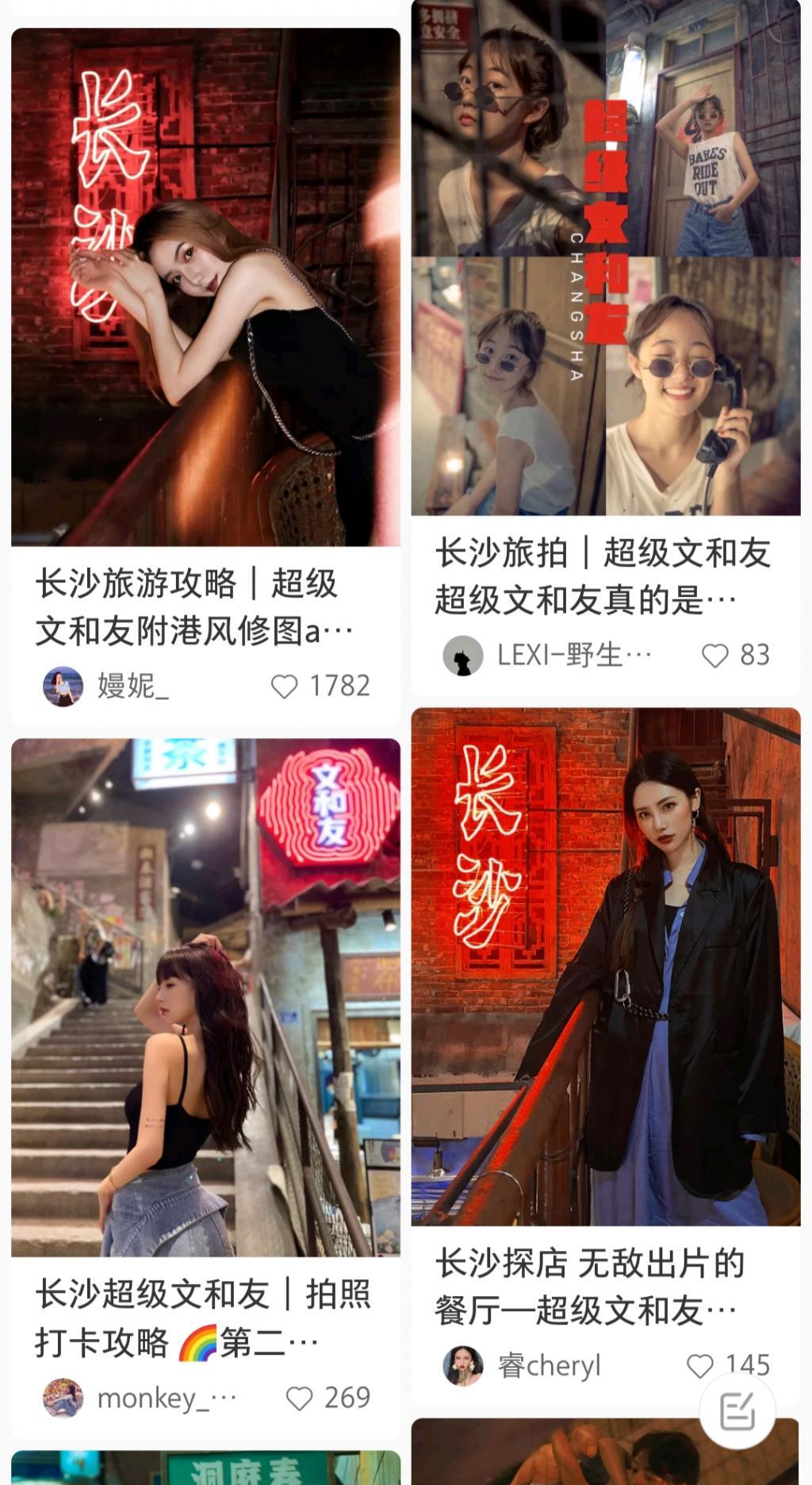 """全深圳的有钱有闲人,挤在""""文和友""""50000桌的长队里"""