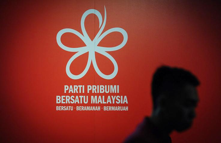 Bersatu ready to defend seats in GE15