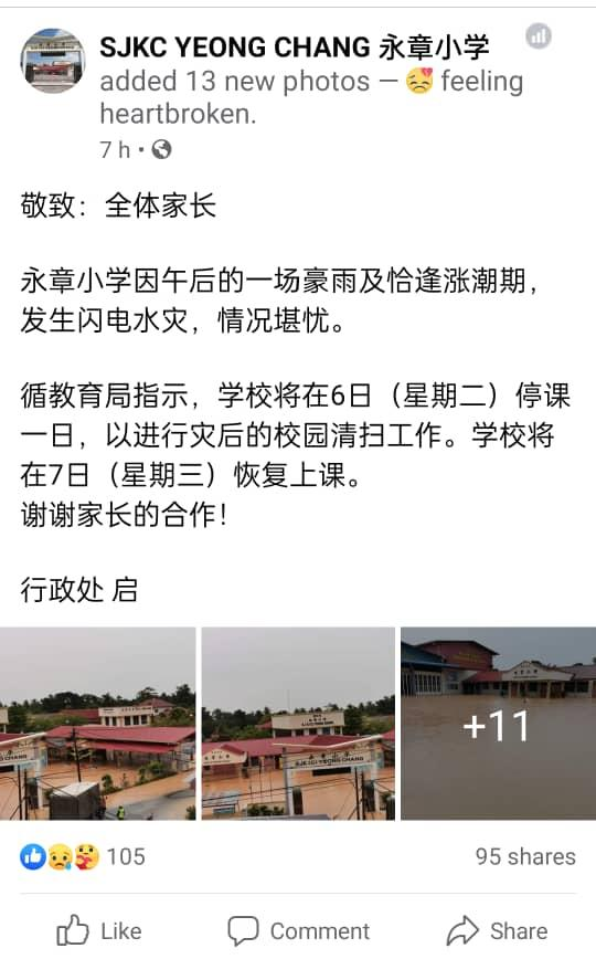 水灾影响 峇株巴辖永章学校停课一天