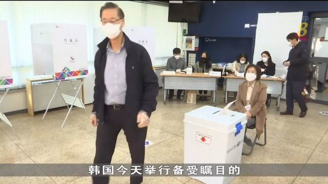 韩国两大城市举行市长补选 在野党预计将获全胜