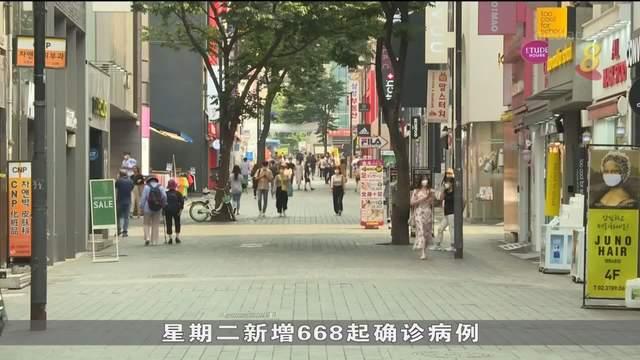 【冠状病毒19】韩国疫情反弹 印尼发现首起变种病毒病例