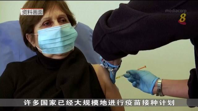 【冠状病毒19】牛津大学暂停阿斯利康疫苗儿童临床试验