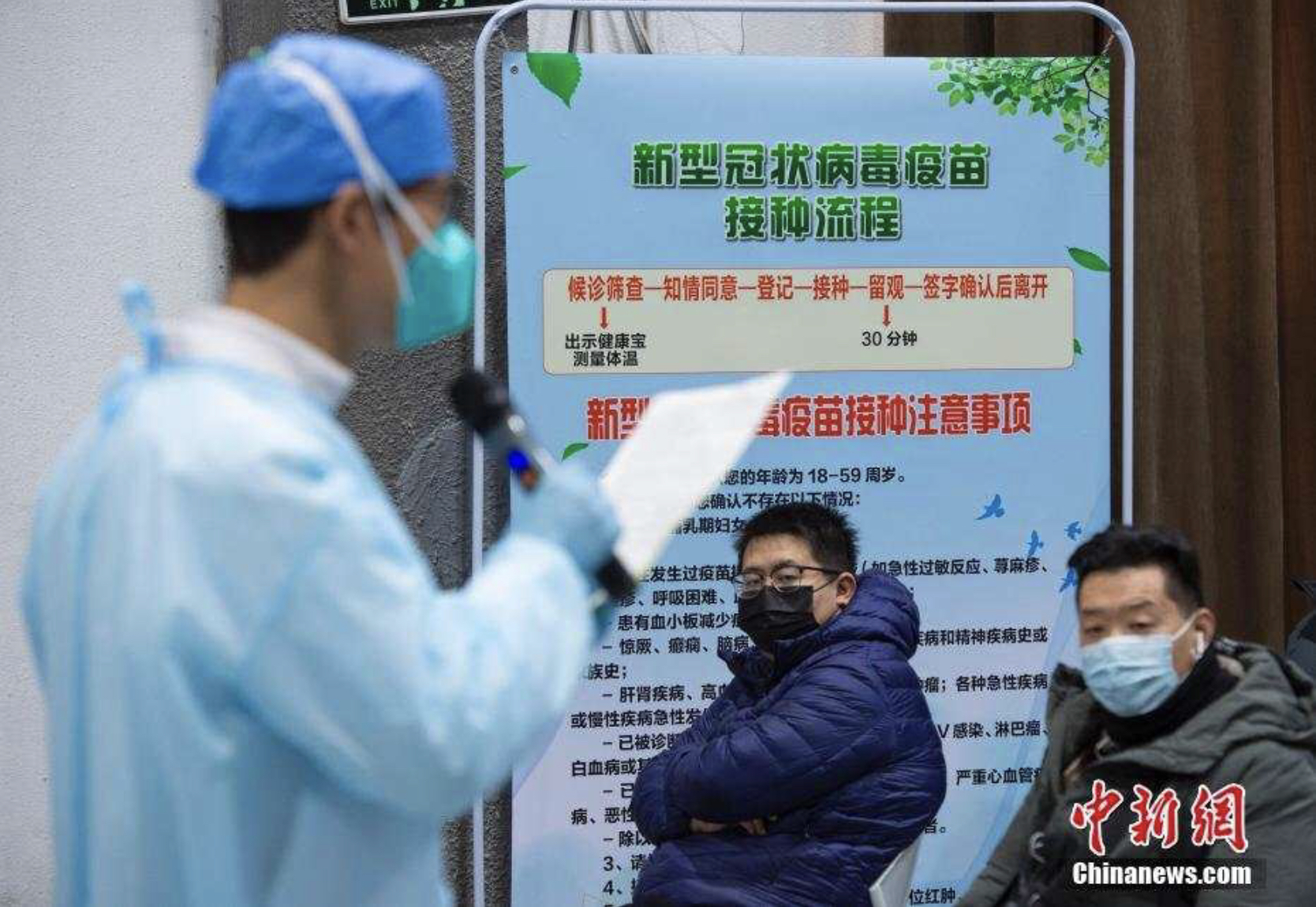 China's end-June 40% vaccination goal a long shot
