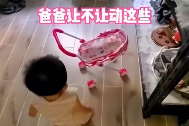 2岁孩子摔坏珍藏手办 男子毅然和妻子离婚