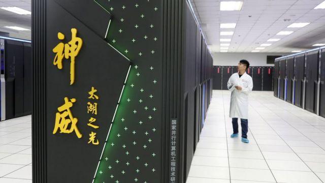 美国制裁中国七家超级计算机实体,中方称美国恶意打压(组图)