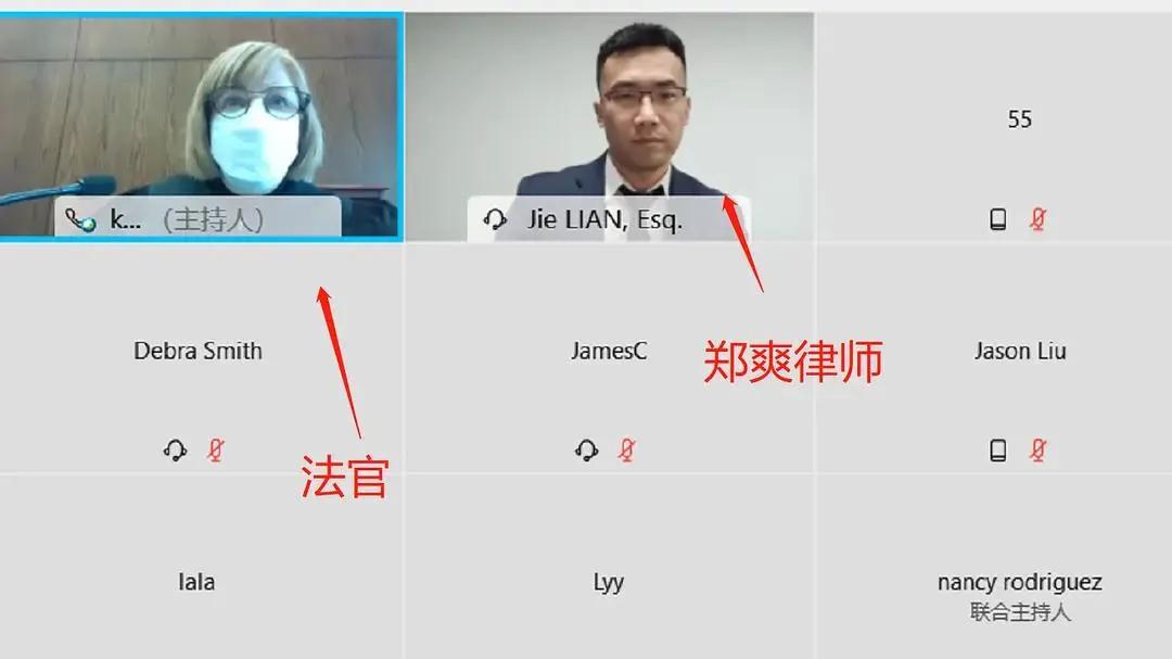 张恒郑爽在美国争夺抚养权:男方称女方太有钱会买伪证(组图)