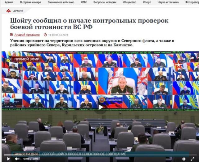 战争一触即发!乌克兰再成美俄对峙前线