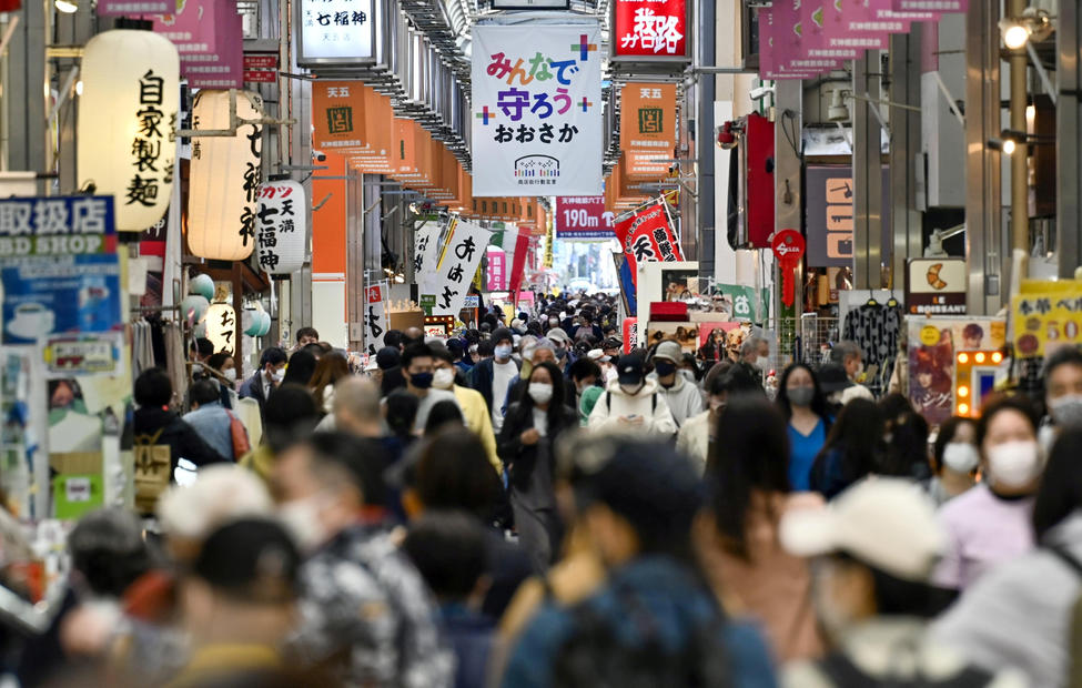 Japan's Osaka to report over 1,000 new coronavirus cases on Tuesday -media