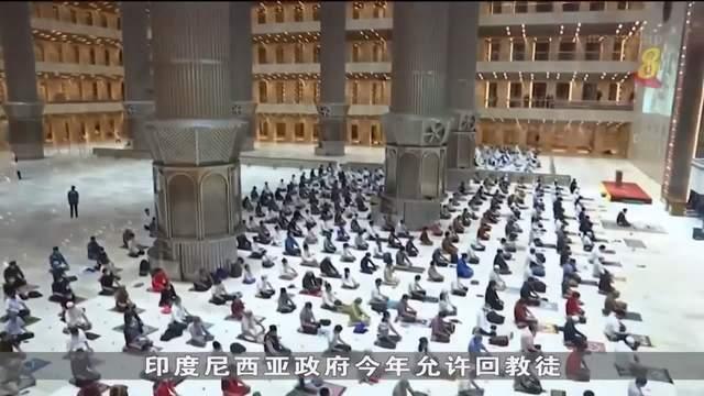 【冠状病毒19】全球回教徒第二年在严格防疫中迎来斋戒月
