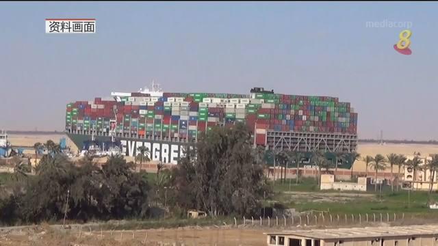 埃及法院下令扣押长赐号 船主需支付9亿美元赔偿金