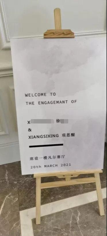 """中国美女网红被曝是""""海王"""" 约炮多人 噼腿富二代订婚"""