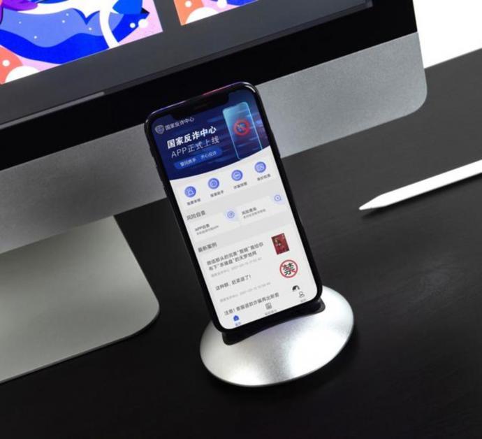 政府推反诈骗手机程式 中国网民担心泄隐私