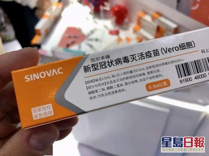 科兴疫苗预防重症显着 澳洲专家彭博受访称毫无疑问接种