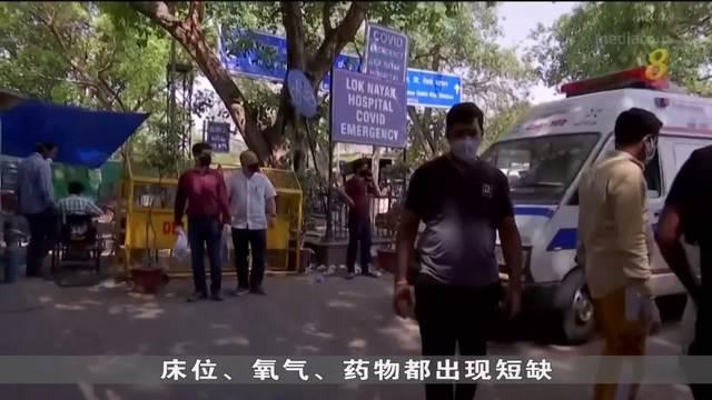 【冠状病毒19】印度死亡人数再破新高 1500人病死