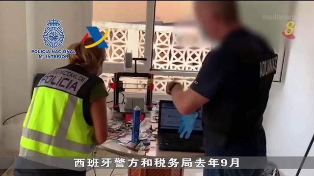 利用3D打印机制作枪械 西班牙警方逮捕一名男子助查
