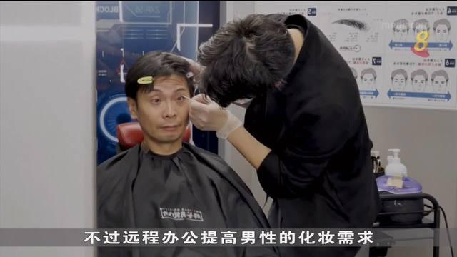 疫情创造商机 日本掀男士化妆热潮