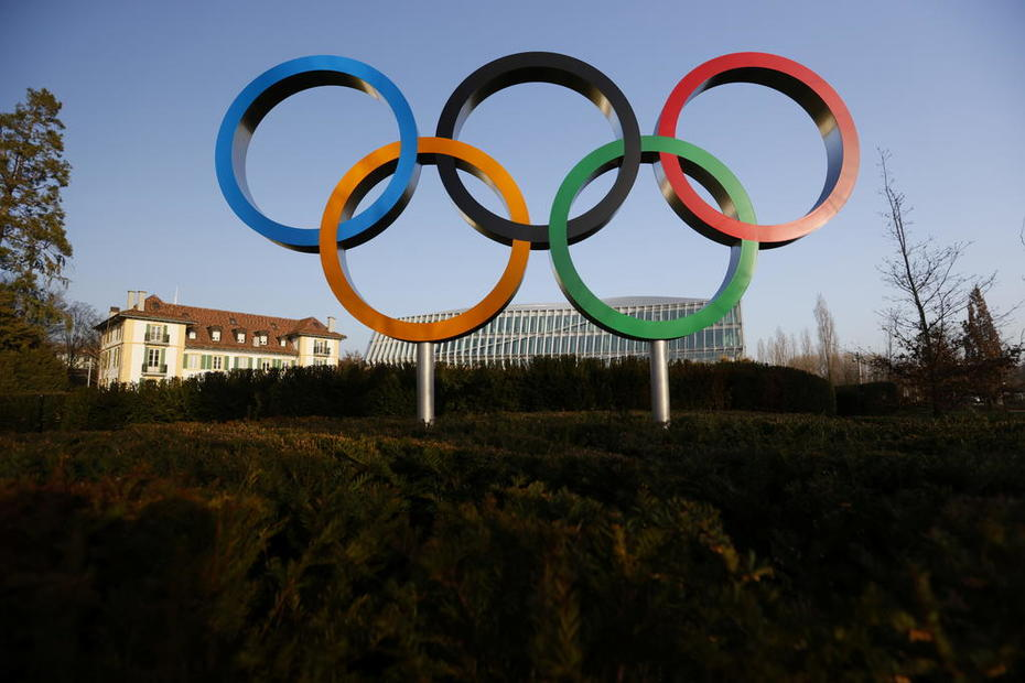 Taking a knee, raising a fist to be punished at Tokyo Olympics: IOC
