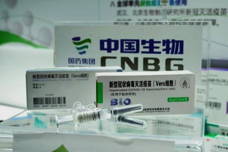 中国国药公布旗下疫苗安全数据 总不良反应率为1.06%