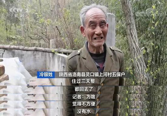 中官媒踢爆假脱贫 地方官抢手机驱赶记者