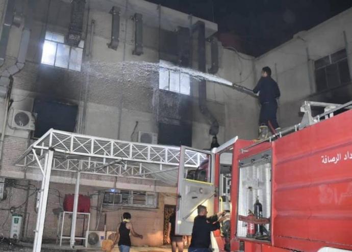 巴格达治疗冠病医院失火 肇27死46伤