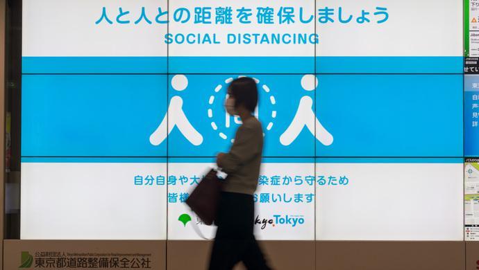 第三次!日本宣布疫情紧急状态,商场停业,电影院不开