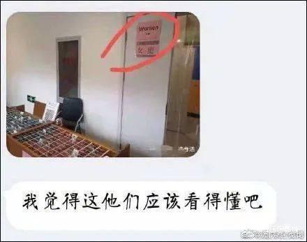 天津大学三男留学生进女更衣室来回走 校方回应:误会