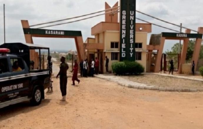 遭武装分子绑架 尼日利亚3大学生亡