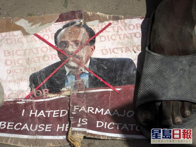 索马里军人叛变反对总统延任 首都爆冲突响连串枪声