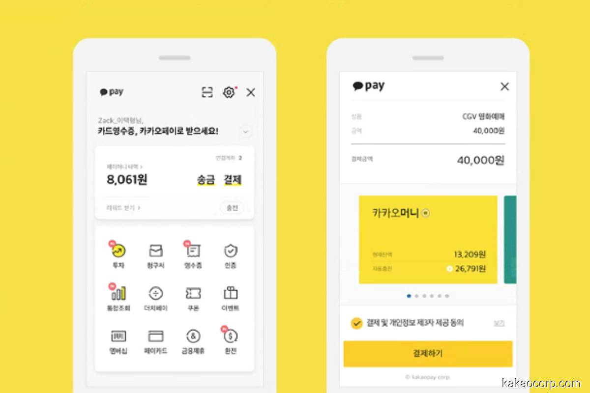 Ant Group-backed Kakao Pay applies for preliminary IPO approval