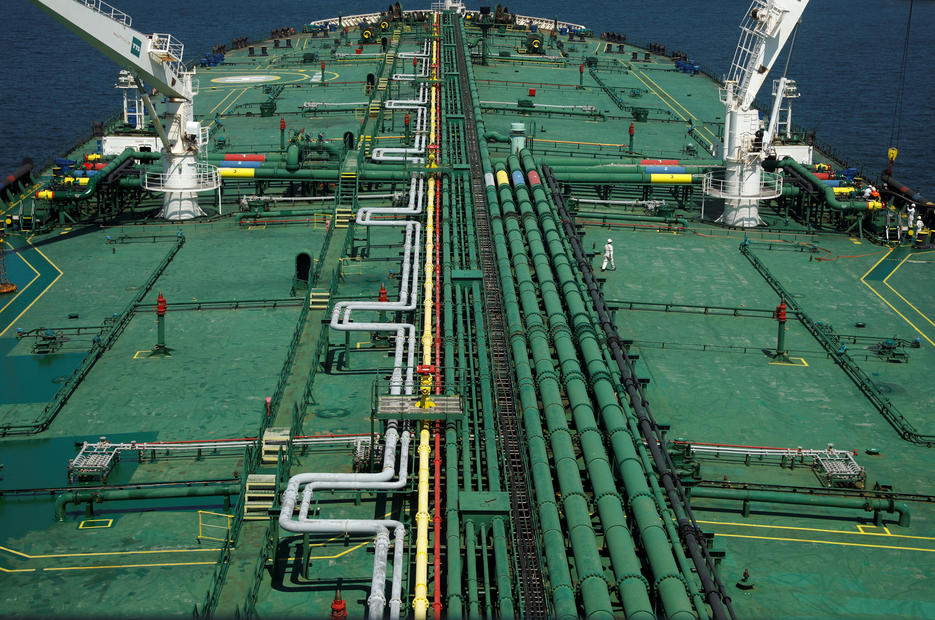 Oil rebounds, but gains limited amid demand concerns as India reels from COVID-19