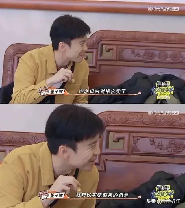 孙怡正面回应:闪婚闪孕董子健,真不是因为王京花(组图)