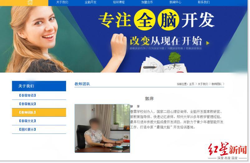 """中国又出伪科学闹剧:""""熟鸡蛋返生孵小鸡""""论文火了"""