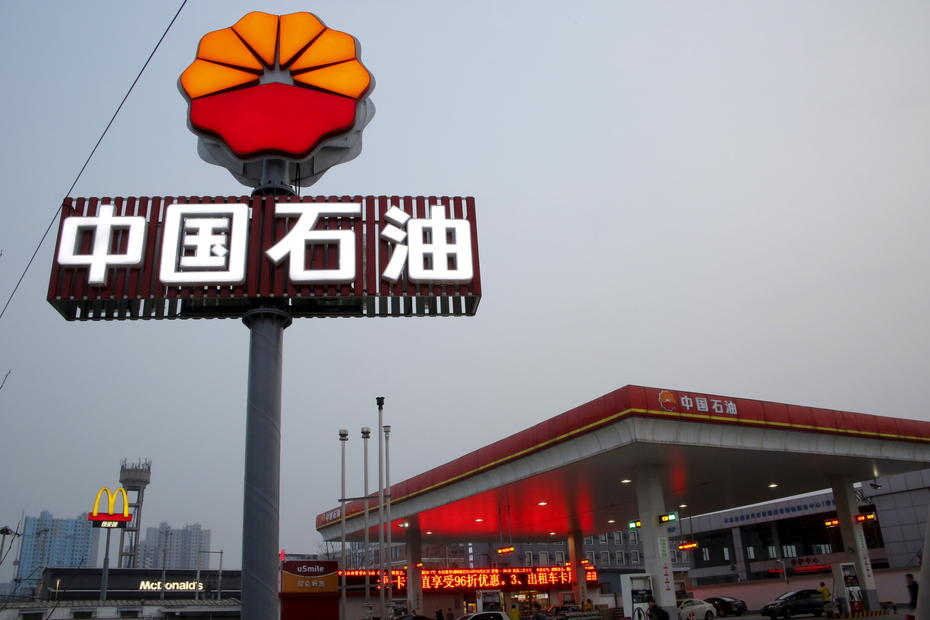 PetroChina posts best quarterly profit in seven years