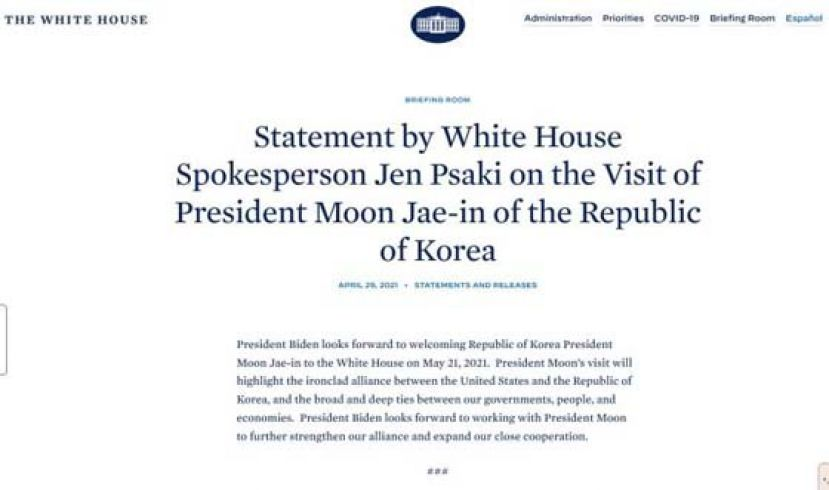 白宫新闻发言人:美韩首脑会谈将于5月21日举行