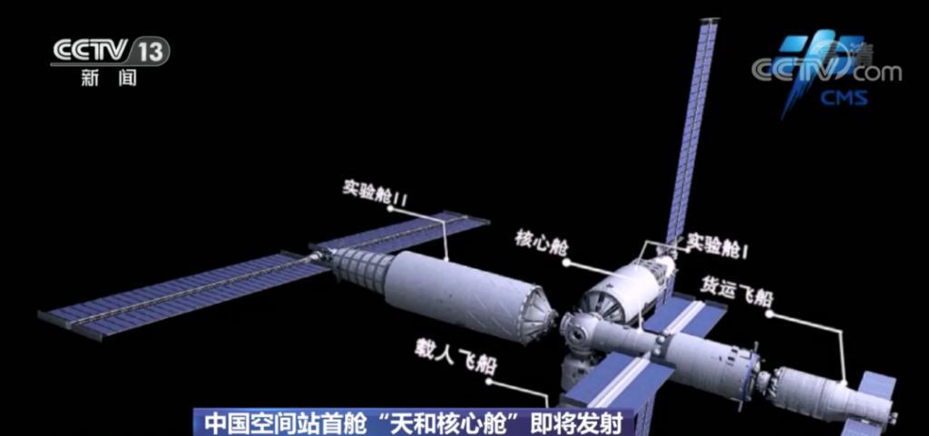 中国空间站发射成功 到底长啥样:三室两厅还带储藏间…