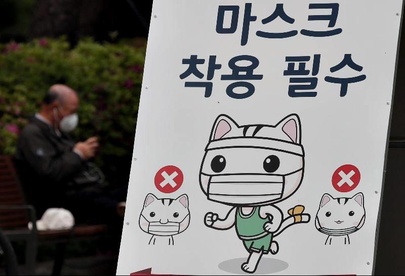 韩国延长现行防疫响应措施至5月23日