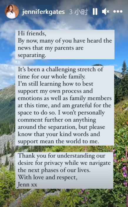 比尔盖茨女儿发声:全家人经历了一段充满挑战的时光