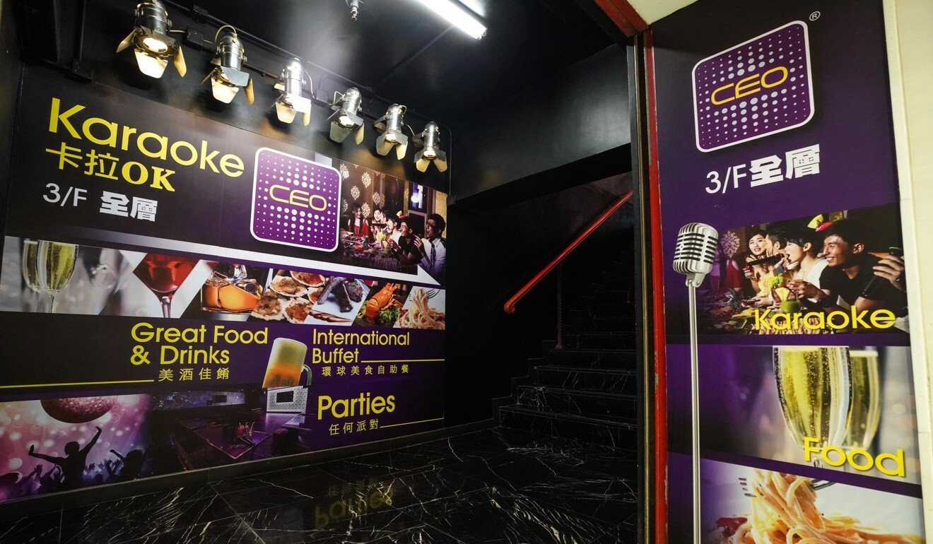 Subsidiary of Hong Kong's biggest karaoke operator Neway hit with winding-up petition just days after lounges reopen